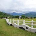 瑞穗牧場照片