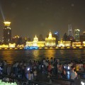 上海外灘夜景-上海外灘夜景照片