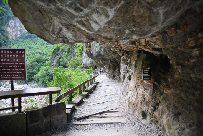 砂卡礑步道(神秘谷)主照片