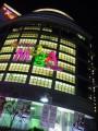 三多商圈(遠東百貨) 照片