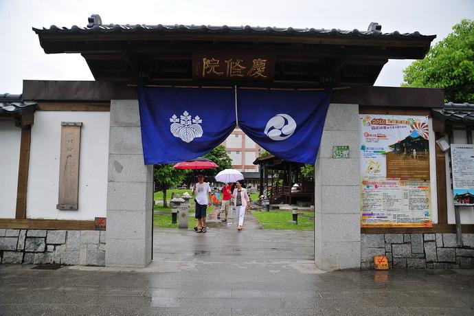 吉安慶修院主照片