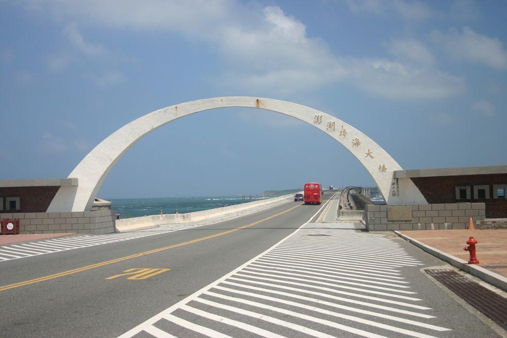 跨海大橋(澎湖跨海大橋)主照片