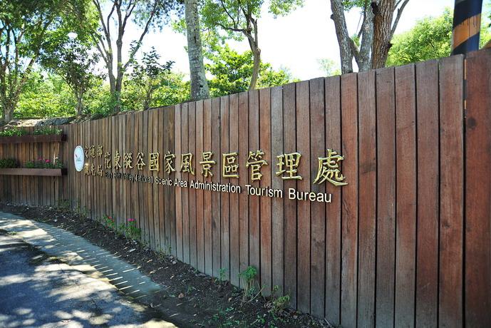 花東縱谷主照片