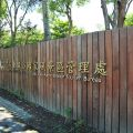 花東縱谷照片