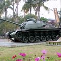 台南永康公園-陳列的坦克車照片