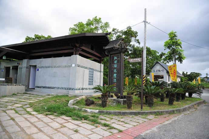 舞鶴北回歸線標誌公園主照片
