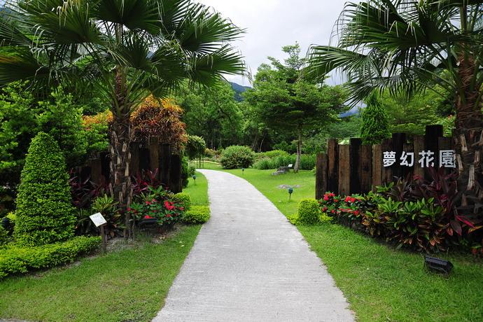 富源國家森林遊樂區主照片