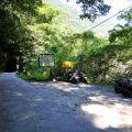 慕谷慕魚生態廊道照片