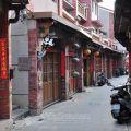 中央街(又稱為澎湖第一老街,中央老街)