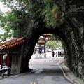 太魯閣國家公園-中橫公路3照片