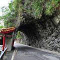太魯閣國家公園-中橫公路2照片