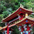 太魯閣國家公園-入口牌樓3照片