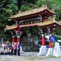 太魯閣國家公園-入口牌樓2照片