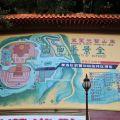 玉山寶光聖堂-園區平面圖照片