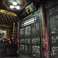 鹽水武廟-廟內右側照片