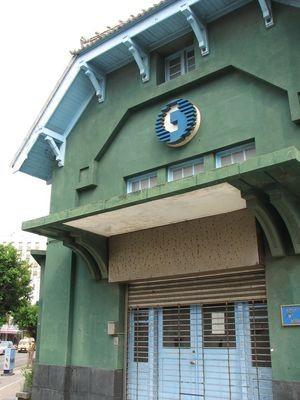 澎湖郵局主照片