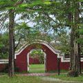 吳鳳紀念公園-類方形門洞照片