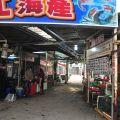 東石漁港(東石漁市)-東石漁港(東石漁市)照片