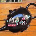 太平老街-阿里山高山茶區形象標誌照片