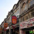 新化老街-新化老街照片