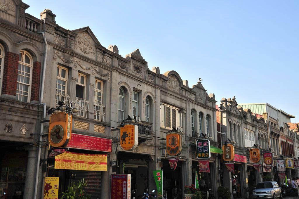 新化老街主照片