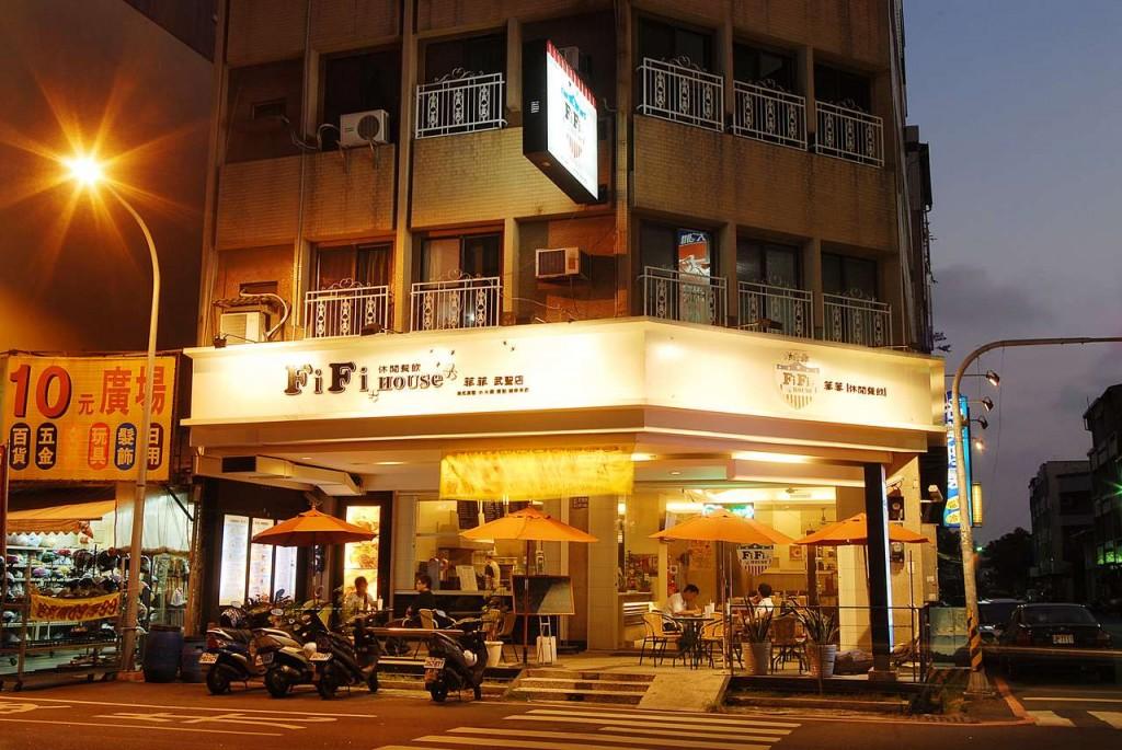 菲菲美式餐廳主照片