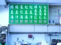 (郭)慶中街綠豆湯-人潮開始照片