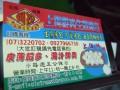 上海鮮肉生煎湯包-名片照片