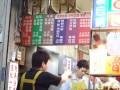 阿龍意麵-招牌2照片