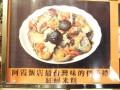 阿霞飯店-傳說中的紅蟳米糕照片