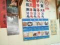 江水號-招牌3照片