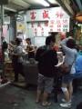 富盛號碗粿-店面1照片