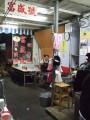 富盛號碗粿-店面3照片
