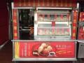 邵陽燒餅行-店面1照片