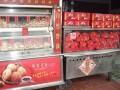 邵陽燒餅行-店面2照片