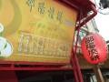 邵陽燒餅行-招牌照片