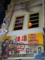 新台灣的原味-高雄館-新台灣的原味照片