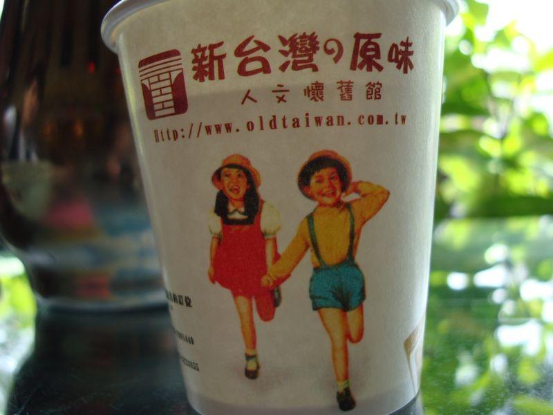 新台灣的原味-高雄館主照片