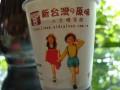 新台灣的原味-高雄館照片