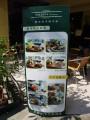 桃樂絲英國茶館-店招牌照片