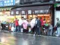 宜蘭北門蒜味肉羹-大排長龍的店面照片