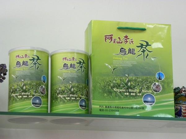 大阿里山李氏茶業有限公司主照片