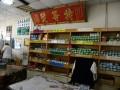 文科農產行-茶照片