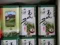 長冠茶行-茶照片