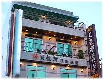 貝殼灣渡假旅館主照片