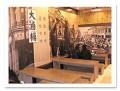 大滷桶魯味-商家內部照片