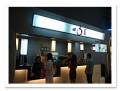 四兩茶-店面外觀照片