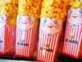 東海爆米花-popcorner照片