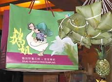 鵝姐野薑花粽主照片