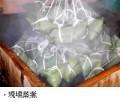 鵝姐野薑花粽-鵝姐野薑花粽照片